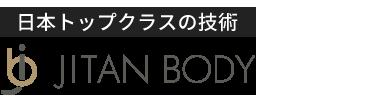 「JITAN BODY整体院 南与野」 ロゴ